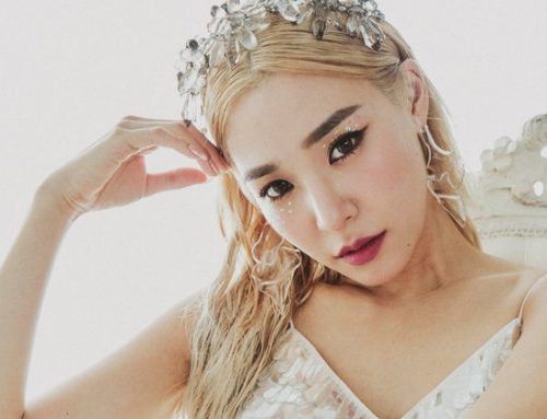 Tiffany Young Captivates with 'Magnetic Moon': Watch the Music Video