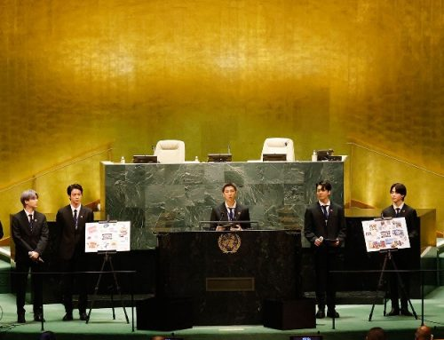 BTS Praise the Hopeful, 'Welcome Generation' of Youth Climate Fighters, Perform 'Permission to Dance' at U.N. Gathering